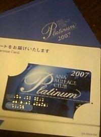 Platinum_2