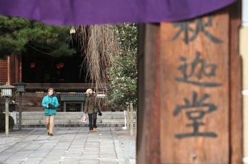 Kyoto01_058f
