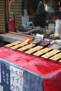 Kyoto01_046f